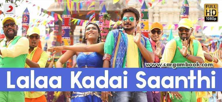 Lalaa Kadai Saanthi (Saravanan Irukka Bayamaen)