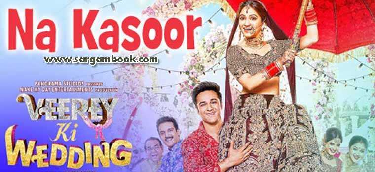 Na Kasoor (Veerey Ki Wedding)