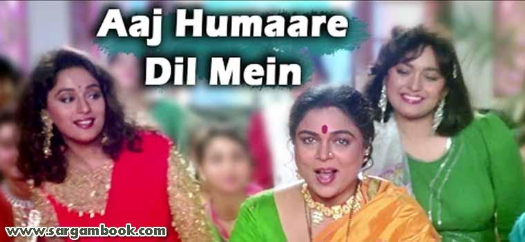 Aaj Humaare Dil Mein (Hum Aapke Hain Koun)