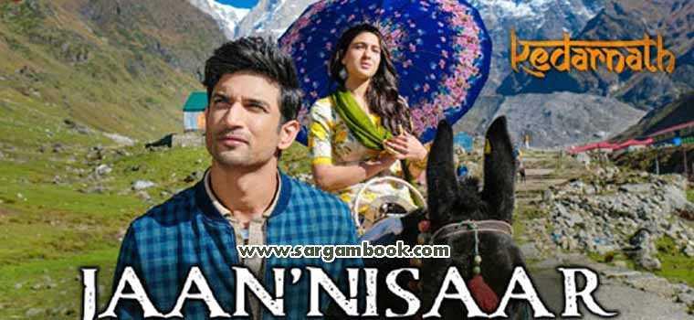 Jaan Nisaar (Kedarnath)