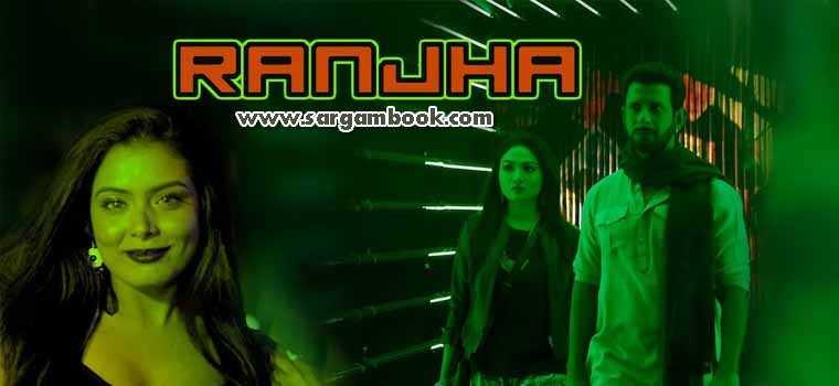 Ranjha (Kaashi in Search of Ganga)