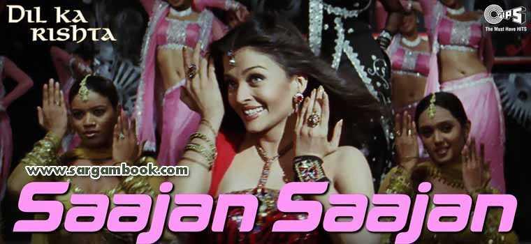 Saajan Saajan (Dil Ka Rishta)