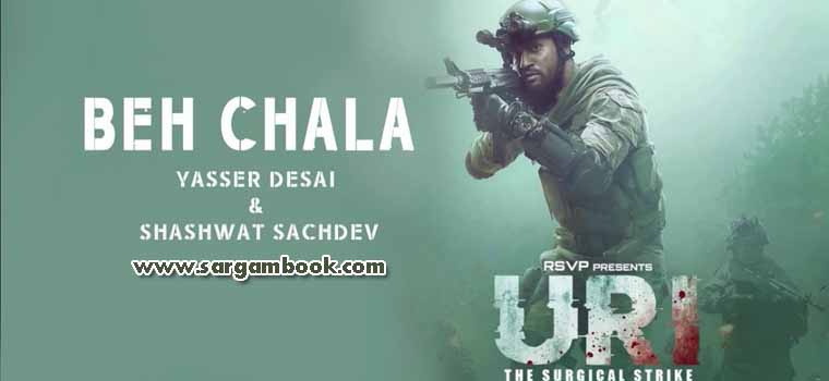 Beh Chala (URI)