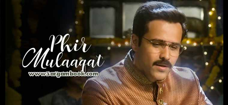 Phir Mulaaqat (Cheat India)
