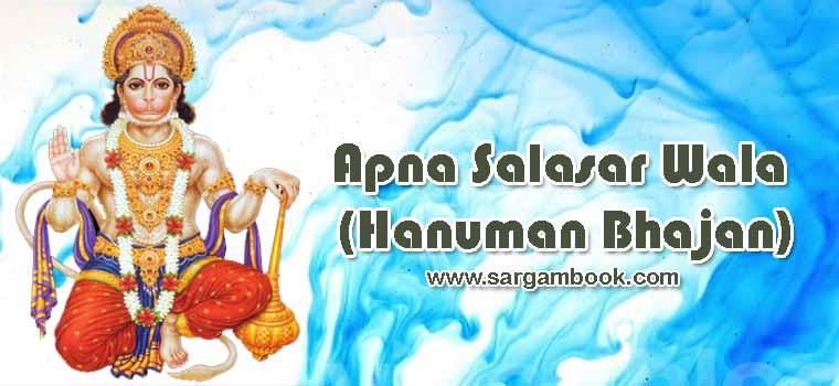 Apna Salasar Wala
