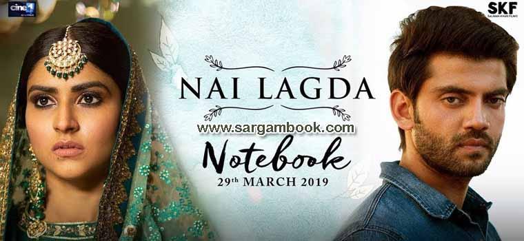 Nai Lagda (Notebook)