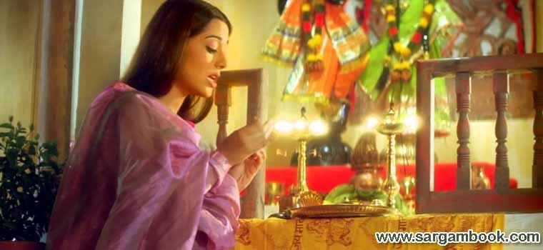 Raadhey Krishn Ki Jyoti (Vivah)