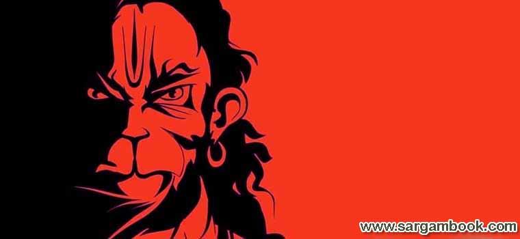 Tere Jaisa Ram Bhagat Koi Hua Na (Hanuman Bhajan)