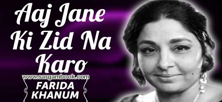 Aaj Jaane Ki Zid Na Karo (Farida Khanum)