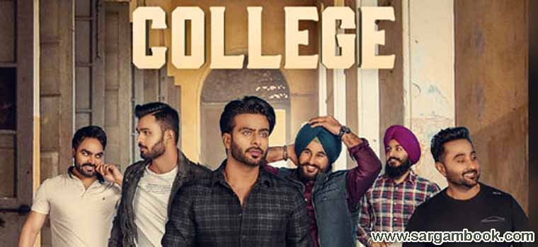 College (Mankirt Aulakh)