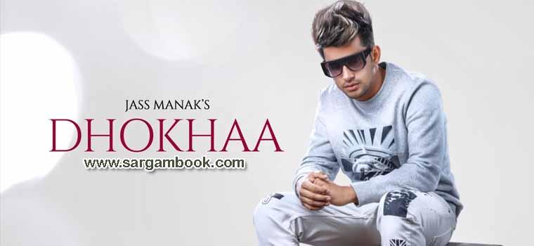 Dhokha (Jass Manak)