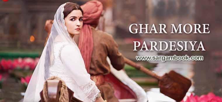 Ghar More Pardesiya (Kalank)