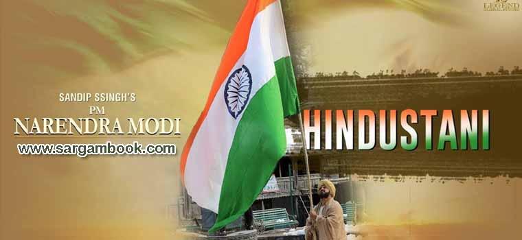Hindustani (PM Narendra Modi)